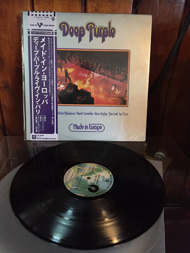 deep purple made in europe vinilo remate