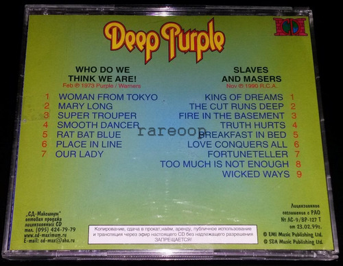 deep purple - who do we think we are! / slaves and masters