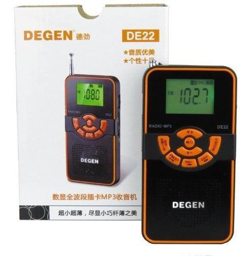 degen de22 3en1 recargable amfm radio de onda corta altavoz