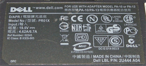 dell latitude docking station  pr 01x replicador de puertos
