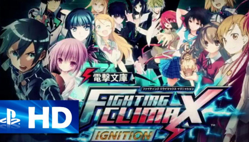 dengeki fighting climax ps3 juegos digitales