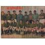 Audax Italiano 1945, U De Lima Atletico Chalaco, R. Estadio