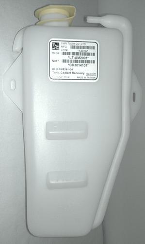 deposito de radiador jeep cherokee 1991 - 2001 nuevo!!!