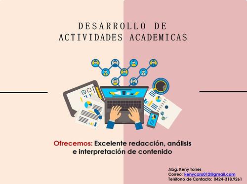 desarrollo de actividades académicas