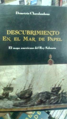 descubrimiento en el mar de papel, demetrio charalambous