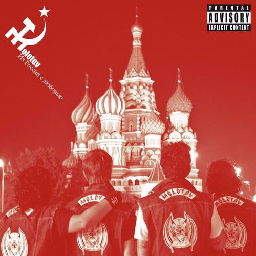 desde rusia con amor / molotov / disco cd 15 canciones + dvd