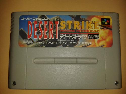 desert strike original para super nintendo famicom snes