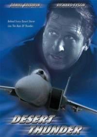 desert thunder dvd original zona 1