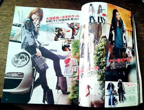 design moda-japão garotas & lollitas (importado)