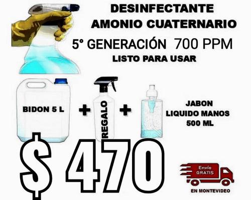 desinfectante amonio cuaternario + jabón de manos+ regalo