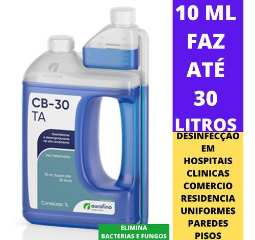 desinfetante cb 30 ta 1 l - ourofino - sua casa mais segura