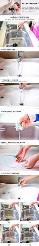 destapador lavabo manos mezcladora frejadero limpia facil