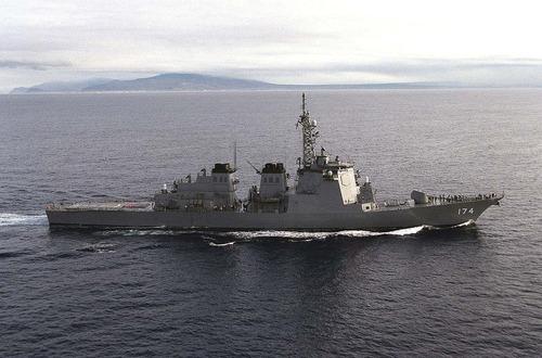 destructor lanzamisiles clase kongo (para armar en papel)