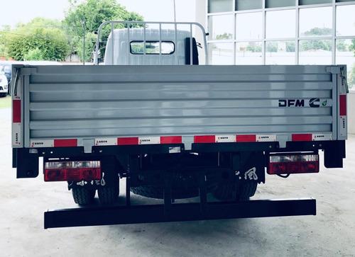 dfm 1064 5.500kg