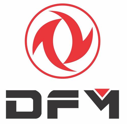 dfm duolica  5.5 tn motor cummins 160hp