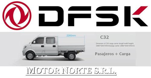 dfsk 0km otros modelos