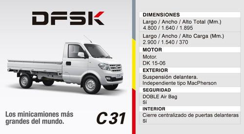 dfsk c31 2018 okm  1.5 truck cab simple financio a tasa fija
