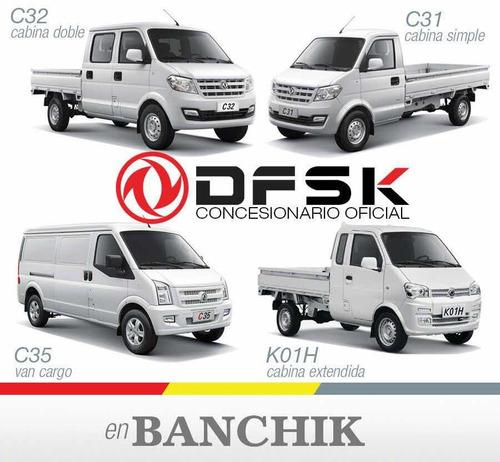 dfsk c31/32/35 k01h banchik concesionario oficial dfsk