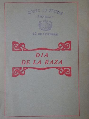 dia de la raza iquique 1919 muy raro
