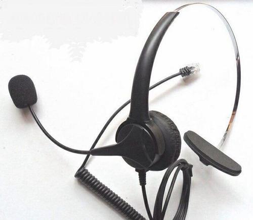 diadema telefono rj11 grandstream