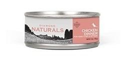 diamond naturals chicken cat lata x 5.5oz