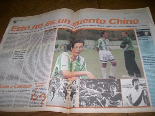 diario ole 25/11/1997- martin palermo / barros schelotto