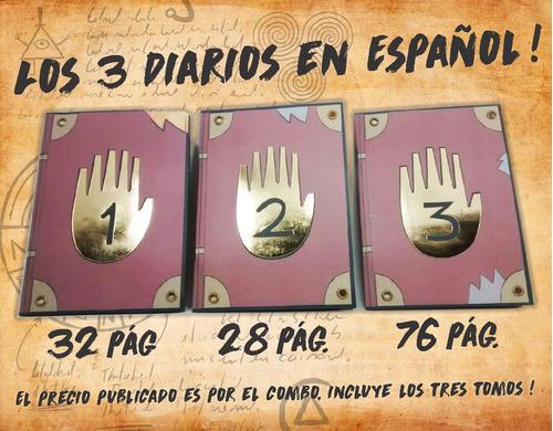 diarios gravity falls libros 1, 2,3 (idioma español)