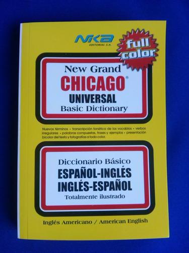 diccionario básico inglés / español totalmente ilustrado