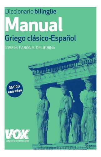 diccionario bilingüe manual griego clásico - español ed vox