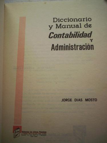 diccionario de contabilidad y administraciòn bilingue