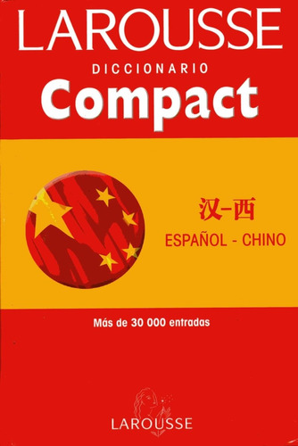 diccionario empastado de español chino completo larousse
