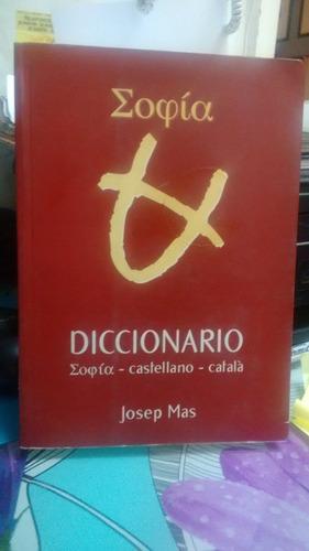 diccionario eopia - castellano - catalá // josep mas