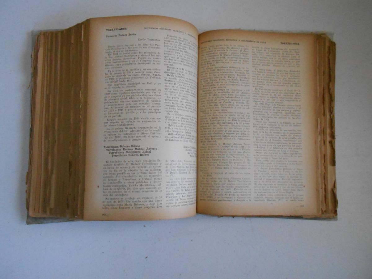 Que es fonda en diccionario