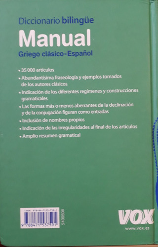 diccionario manual griego español vox