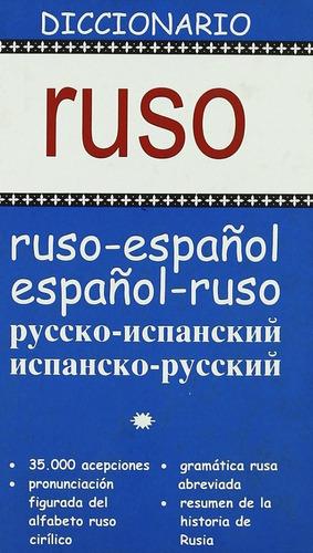 diccionario ruso - ruso español/español ruso