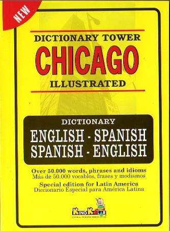 diccionario tower chicago ingles - español  ilustrado