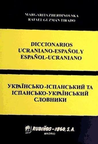 diccionarios ucraniano-español y español-ucraniano(libro )