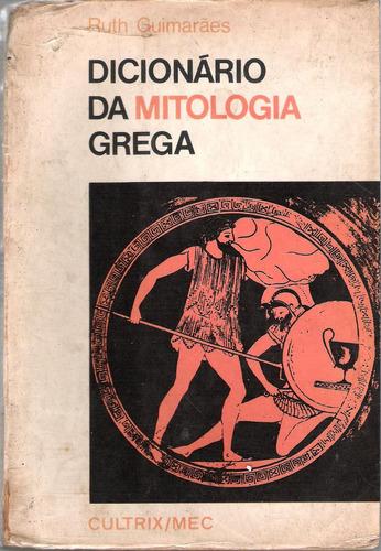 dicionário da mitologia grega