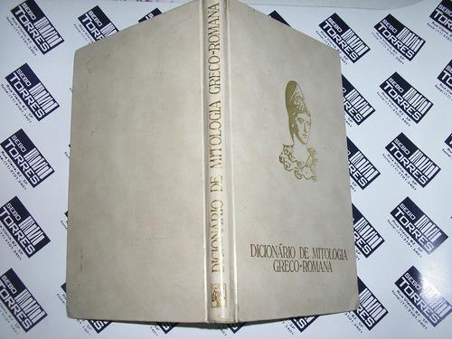 dicionário greco-romana ed abril 1973 mitologia frete grátis