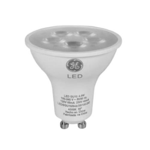 dicroled dicroica led gu10 ilumina x 50w 360 lumenes 2700k