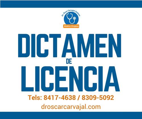 dictamen de licencia, consultorio médico, cirugía menor