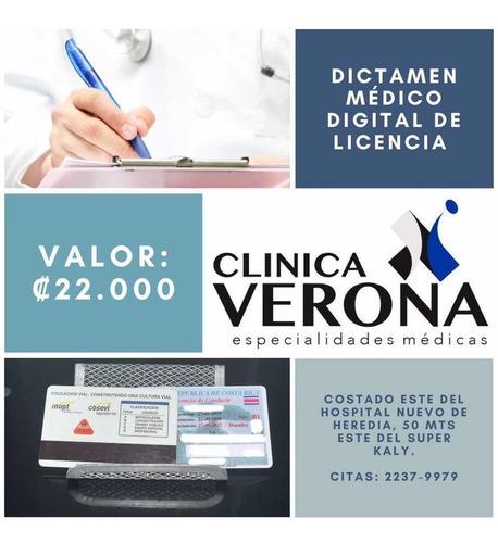 dictamen médico digital de licencia