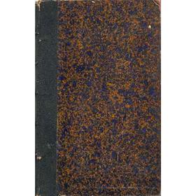 Dictionnaire Encyclopédique Des Sciences Médicales  100 Vols