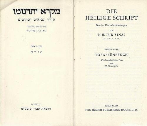 die heilige schrift   n.h. tur-sinai (h. torczyner)  4 tomos