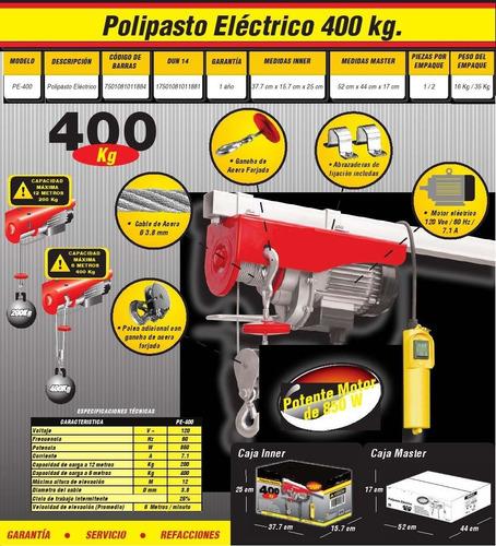 diferencial electrico 1000kg-500kg 12metros guaya  polipasto