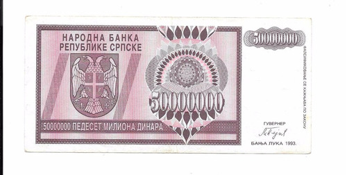 difícil billete de bosnia.  50.000,000 dinar 1993