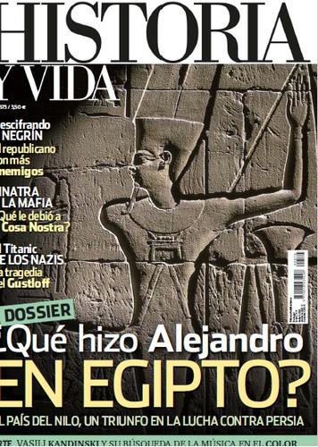 digital - historia y vida - qué hizo alejandro en egipto