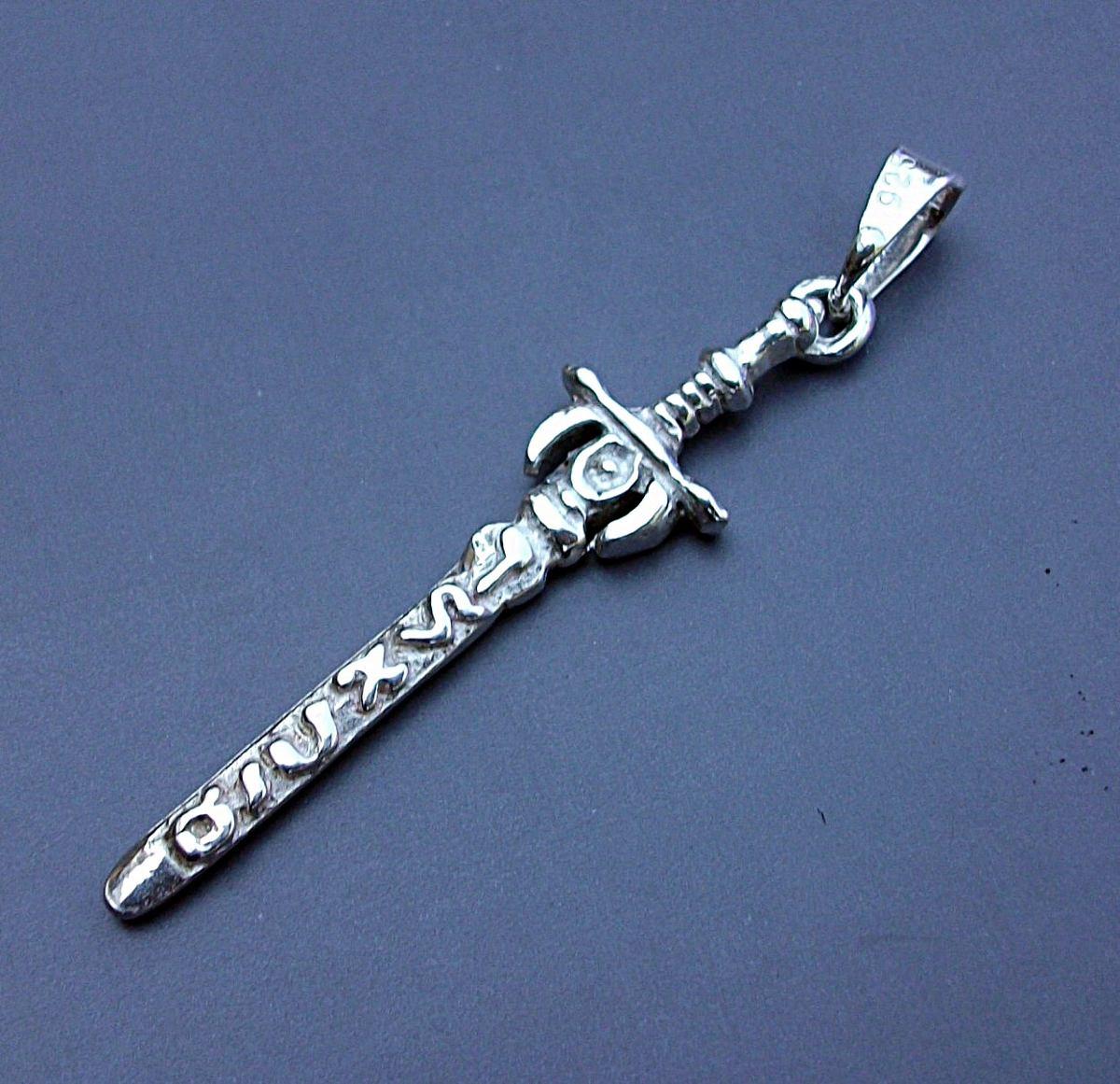 Espada Hebrea En Mercado Libre M Xico # Muebles En Hebreo