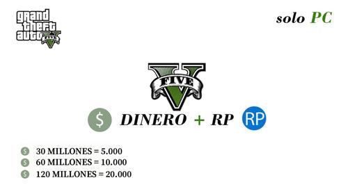 dinero + rp - gta v