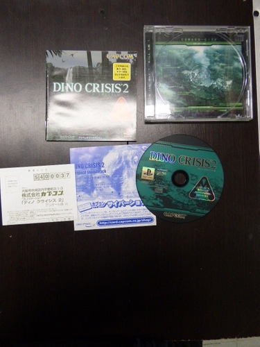 dino crisis 2 playstation 1 ps1 japon